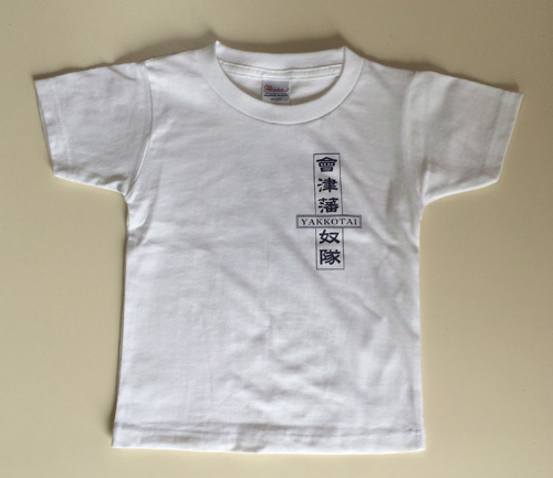 ジュニアサイズ ホワイトTシャツ
