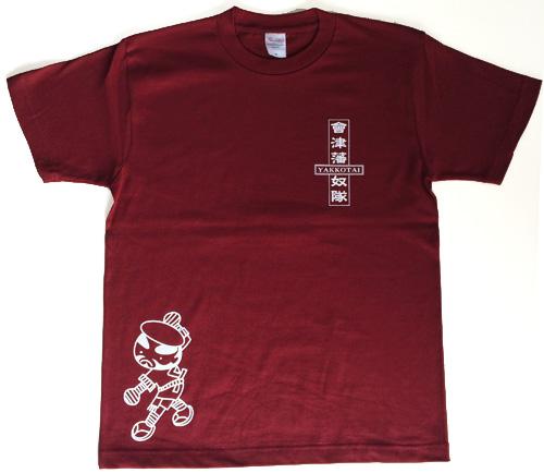 会津奴隊オリジナルTシャツSサイズ フロント