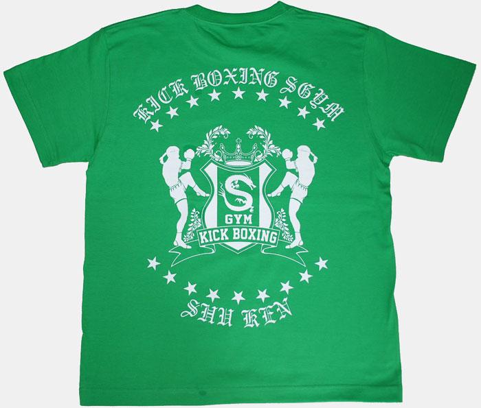 ブライトグリーンのムエタイTシャツ