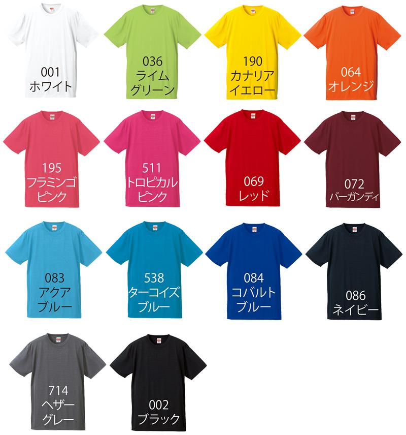 5600color