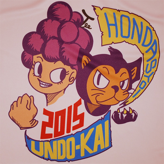 誉田小学校オリジナルポロシャツの背中のプリント