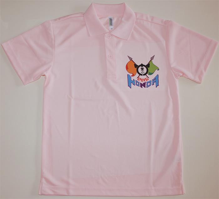 誉田小学校オリジナルポロシャツの胸プリント