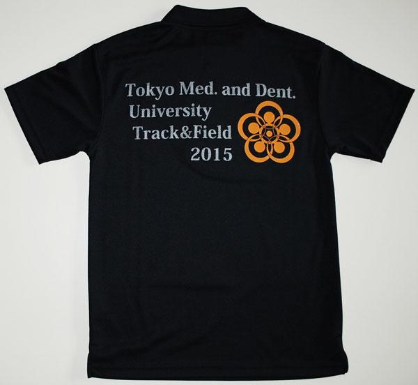 東京医科歯科大学オリジナルポロシャツ後身プリント