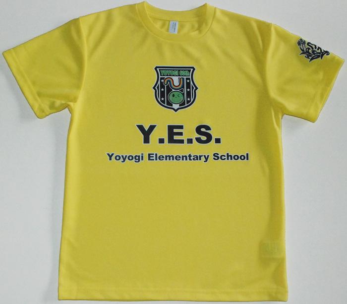 渋谷区立代々木小学校オリジナルTシャツ