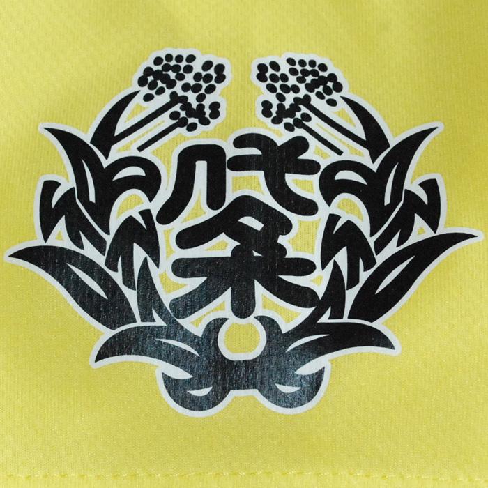渋谷区立代々木小学校の校章
