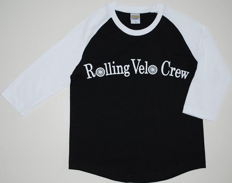 rolling-vela